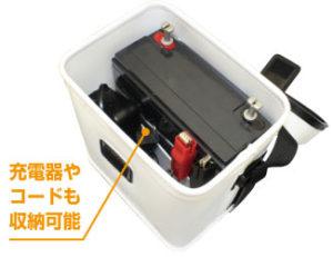 充電器やコードも収納可能な専用バッグ